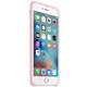 Apple iPhone 6s Plus Silicone Case, růžová