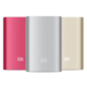 Xiaomi Power Bank 10000 mAh, zlatá