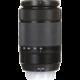 Fujinon objektiv XF50-230mm f/4.5-6.7