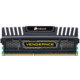 Corsair Vengeance Black 4GB DDR3 1600