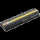 Patona baterie pro HP HSTNN-IB0X 4400mAh 11,1V
