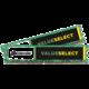 Corsair Value 8GB (2x4GB) DDR3 1600