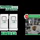 iGET HOMEGUARD HGWDA520 - minialarm s detekcí vibrací