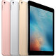 "APPLE iPad Pro, 9,7"", 256GB, Wi-Fi, šedá"