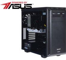 CZC PC GAMING Kaby Lake 1060 6G + Kupon na hru ROCKET LEAGUE, platnost od 30.5.2017 - 31.7.2017 + Kupon Intel Extreme Masters v ceně 7424,- Kč