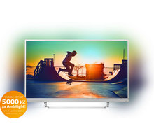 Philips 55PUS6482 - 139cm - 55PUS6482/12 + Flashdisk A-data 16GB v ceně 200 kč