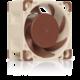 Noctua NF-A4x20-PWM, 40x40x20mm