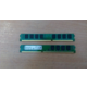 Kingston Value 16GB (2x8GB) DDR3 1600