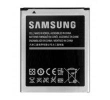 Samsung baterie 1900 mAh EB-B500BEB pro Galaxy S4 mini - EB-B500BEBECWW