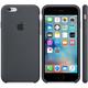 Apple iPhone 6s Silicone Case, šedá