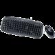 Genius KM-210, set, USB, černá, CZ