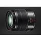 Panasonic Lumix DMC-GH4 + objektiv 14-140mm
