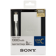Sony CP-SC10S Powerbank, 10000mAh, stříbrná