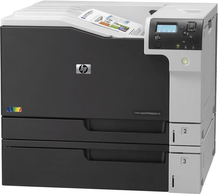 HP-297347554-HP-c03814497.jpg
